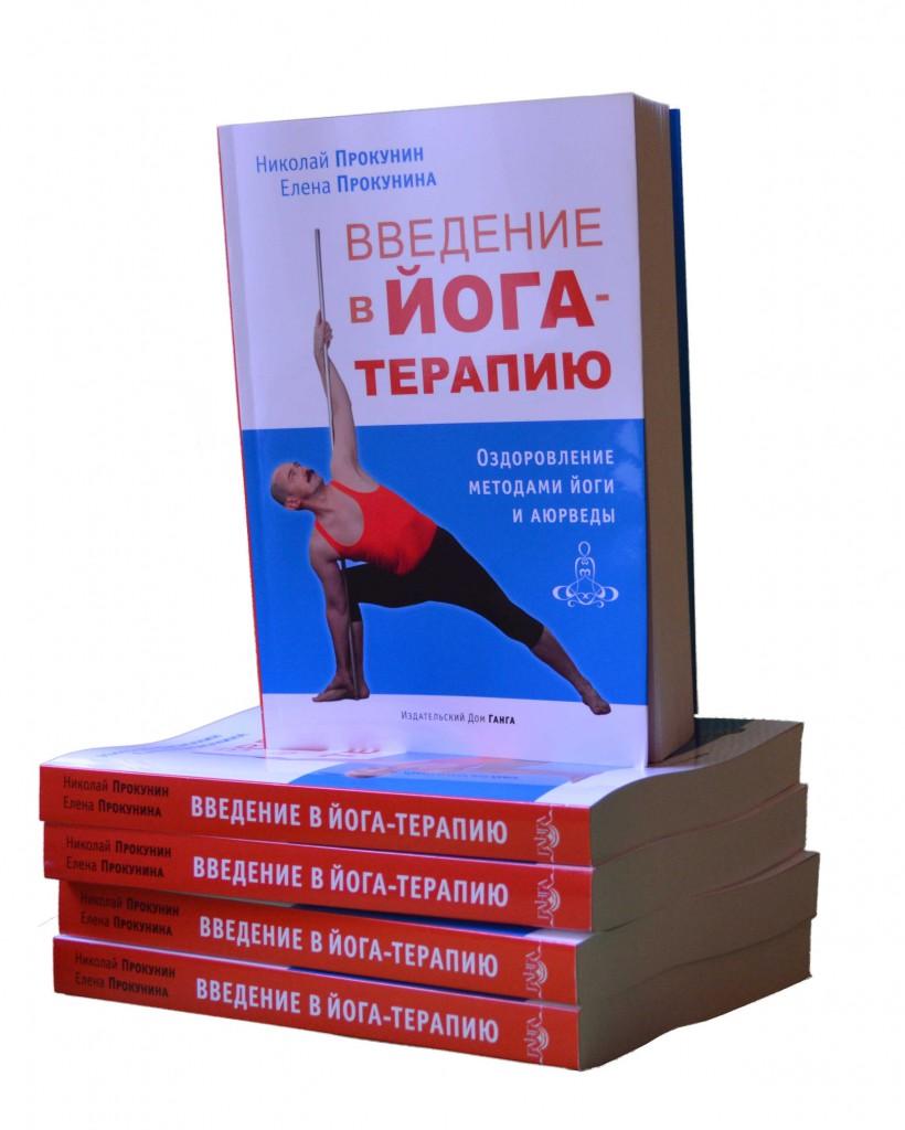 пачка_книг2