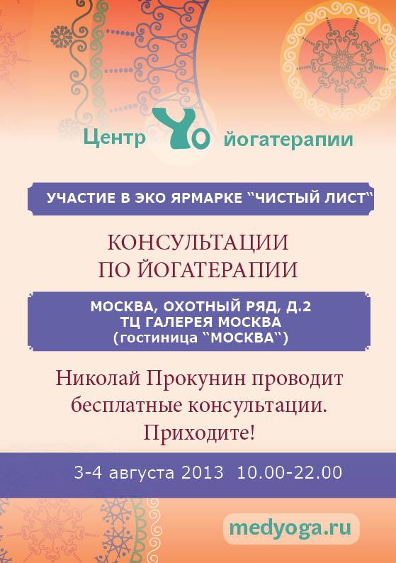 Vistavka_dlya_saita
