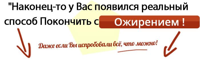 zagolovok_3