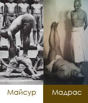 йога для бойца9