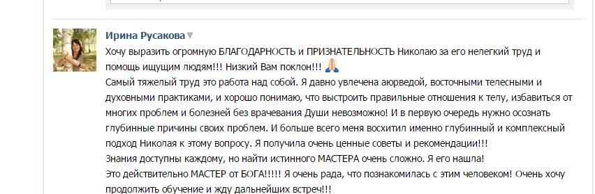 Rusakova short
