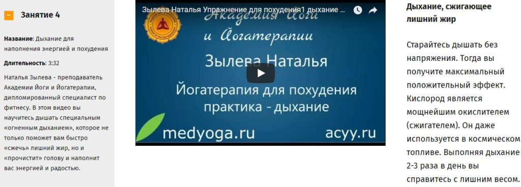 Видеокурсбонус4