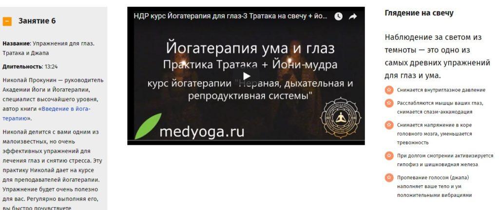 Видеокурсбонус6