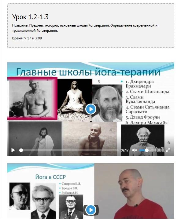 видео курс1