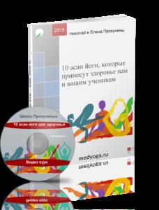 small 3d ОБЛОЖКА + ДИСК КНИГИ 10 АСАН