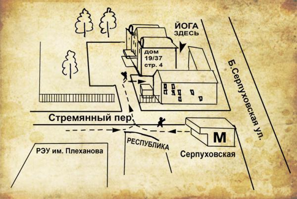 Йогатерапия с Прокуниным на Серпуховской